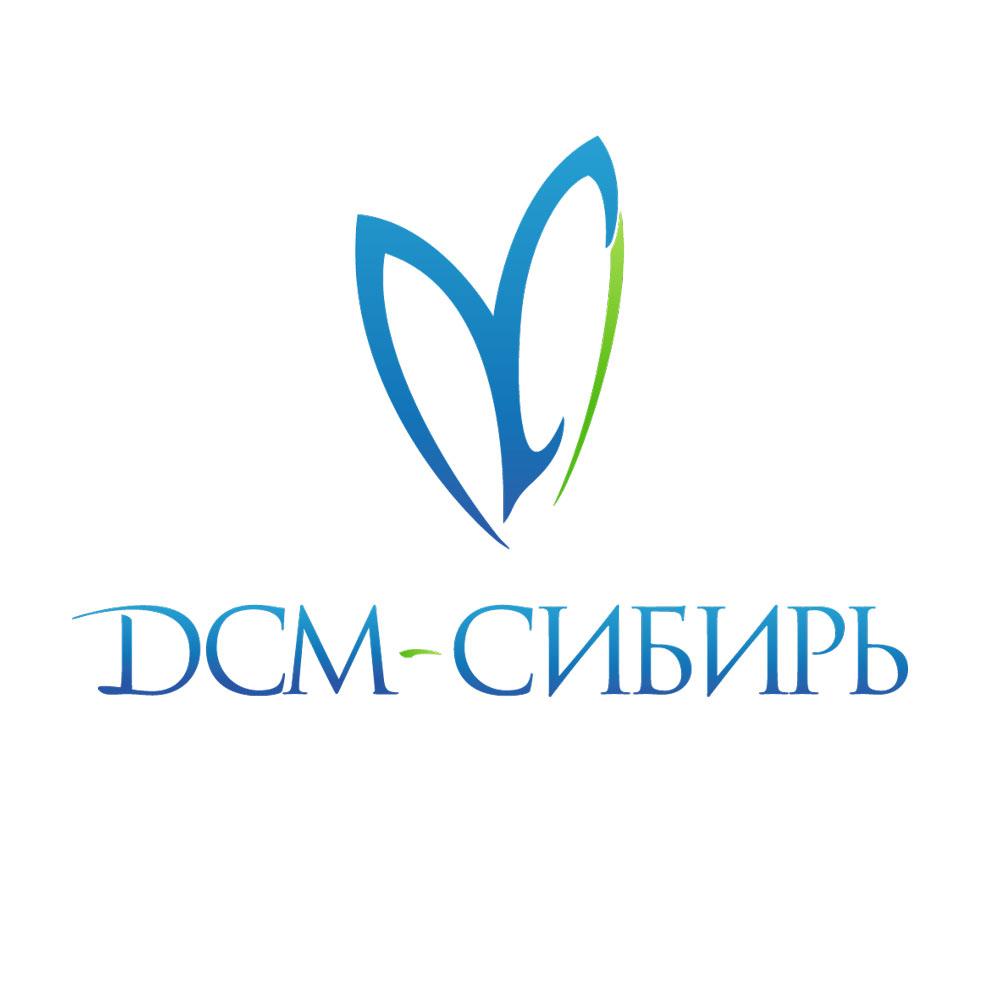 Носки оптом Новосибирск