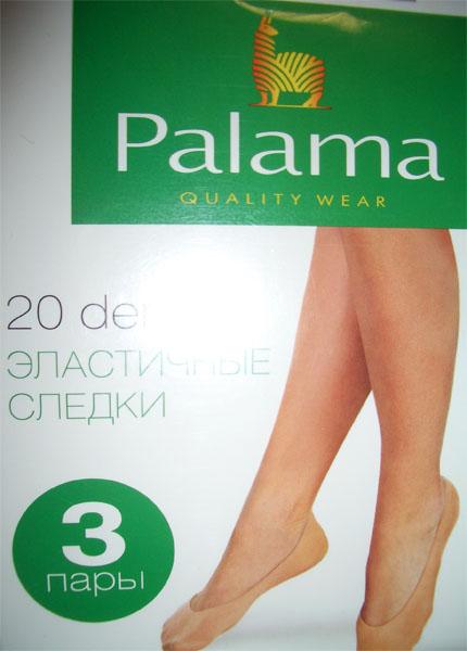 Следки женские PALAMA (ПАЛАМА)