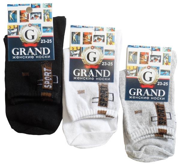 Носки женские для спорта GRAND  арт. ЖС-22 Длинный паголенок