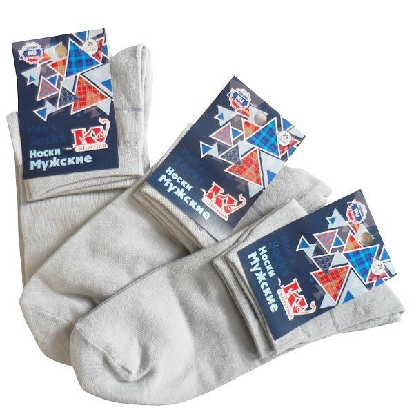Носки мужские для спорта КВ  арт. С340