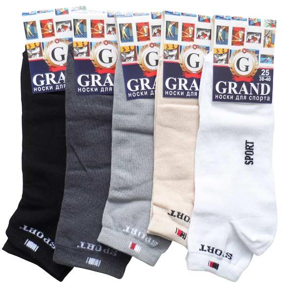 Носки мужские для спорта GRAND  арт. С-30