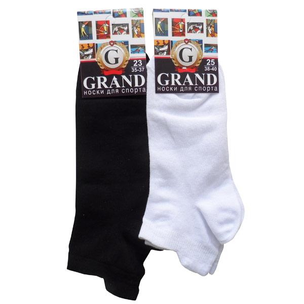 Носки женские для спорта GRAND  арт. С-32